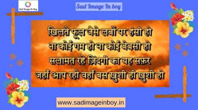Sad Quotes With Pictures | Sad Face | quotes about disappointment