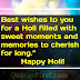 Latest Happy Holi Quotes, Images, Messages. In English Best Happy Holi 2020 Whatsapp Status.
