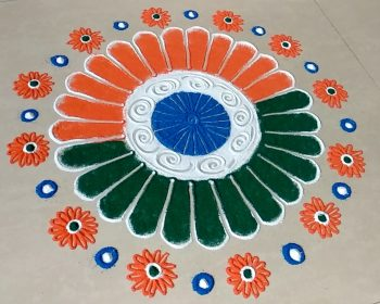 Republic day rangoli design flower