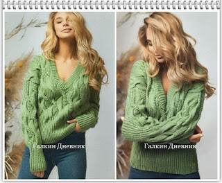 vyazanii-pulover-spicami-dlya-jenschin | strécken | pleteњe