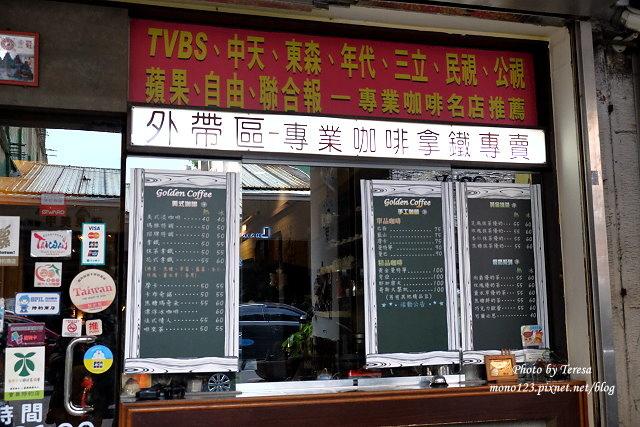 1469378986 2629121910 - 台中太平美食懶人包總整理│32間太平餐廳食記