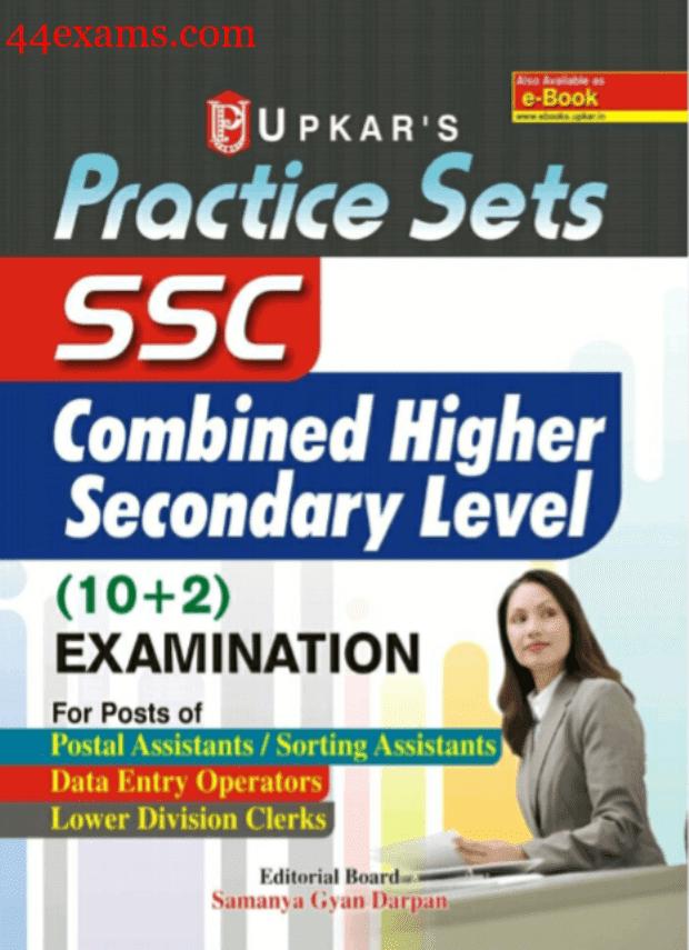 SSC-CHSL(10+2)-Practice-Set-For-SSC-Exam-PDF-Book