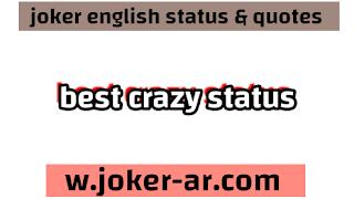 Best Crazy Facebook Statuses 2021, latest english whatsapp status 2021 - joker english