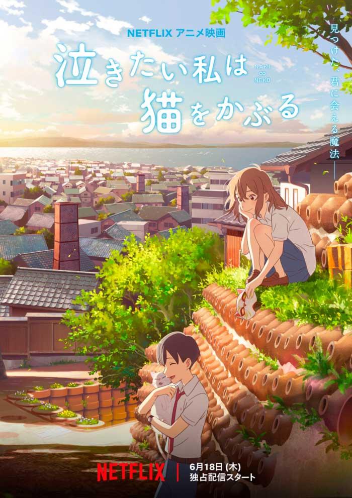 Nakitai Watashi wa Neko wo Kaburu (NakiNeko) (A Whisker Away) anime Netflix