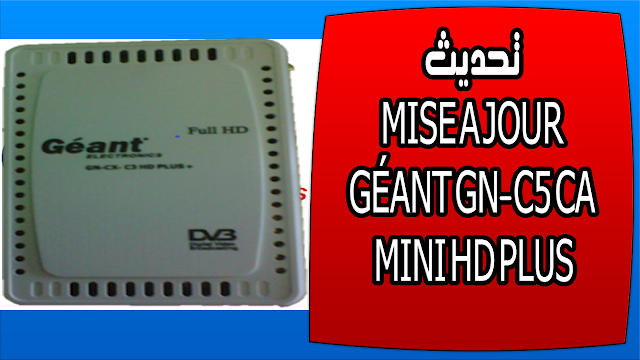 تحديث MISE A JOUR GÉANT GN-C3 CA MINI HD PLUS