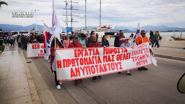 Με απεργιακή συγκέντρωση και πορεία τίμησαν την Εργατική Πρωτομαγιά στο Ναύπλιο (βίντεο)