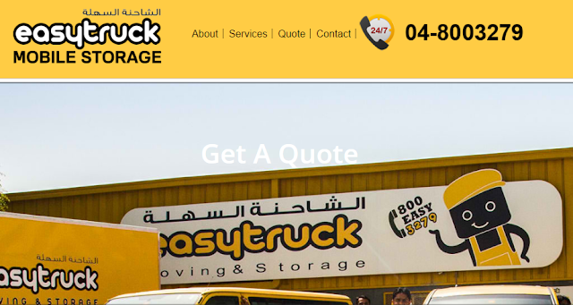 EasyTruck Mobile Storage