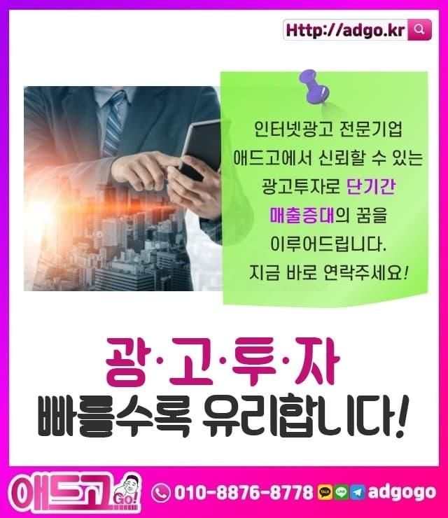 동대문SNS마케팅