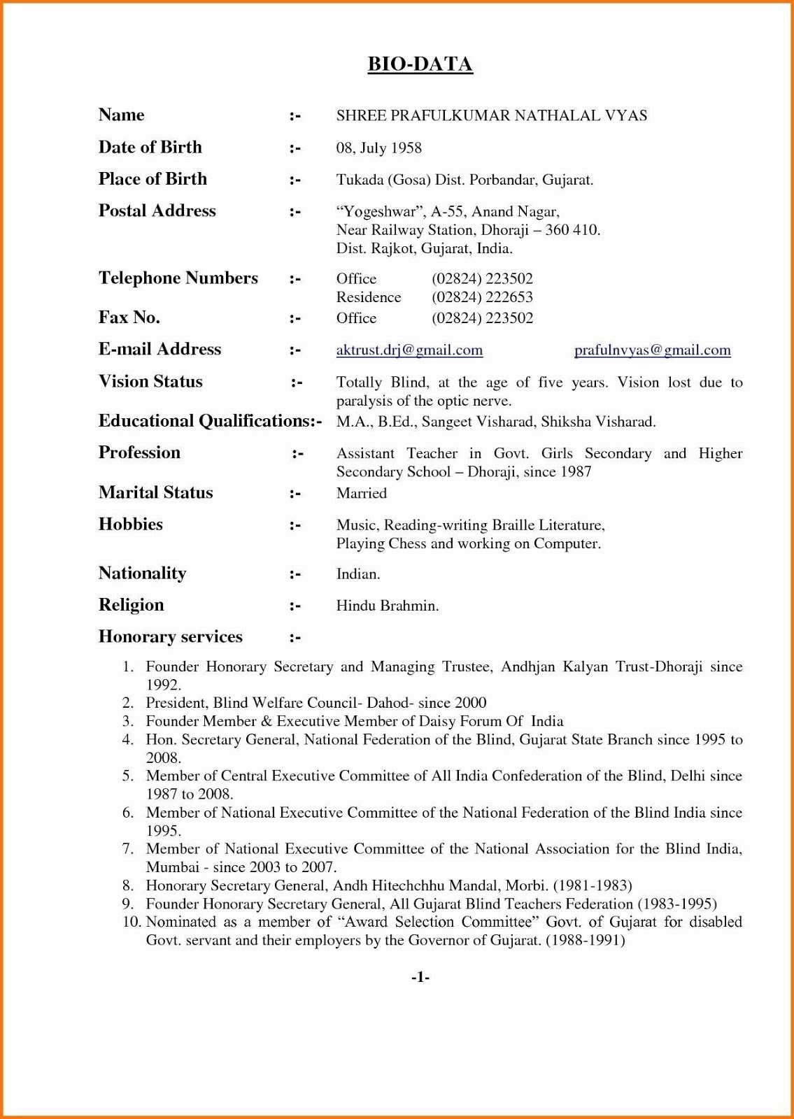marriage resume format for boy marriage resume format for boy in english marriage resume format for boy word download marriage resume format for boy in word marriage resume format for boy pdf