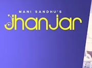 Jhanjar Mani Sandhu ft. Mirza Lyrics