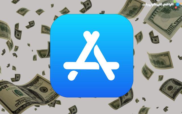 متجر App Store حقق 519 مليار دولار من المبيعات والفواتير في العام الماضي
