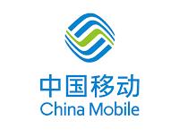 中國大陸的中國移動電信公司發行之網路SIM卡