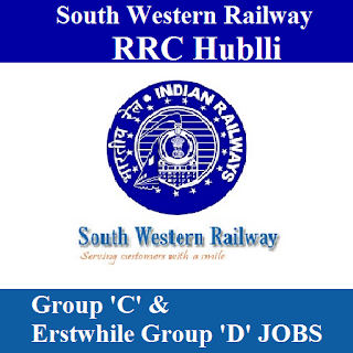South Western Railway, SWR, RRC Hubli, freejobalert, Sarkari Naukri, RRC Hubli Answer Key, Answer Key, rrc hubli logo