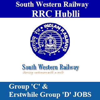 South Western Railway, SWR, Karnataka, RRC Hubli, RAILWAY, Railway, 10th, ITI, Group D, Group C, Sports Quota, freejobalert, Sarkari Naukri, Latest Jobs, rrc hunli logo