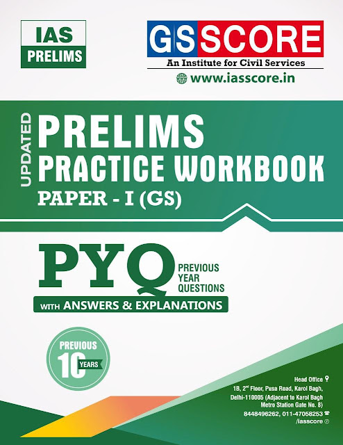 Prelims Practice Workbook : For UPSC Exam Hindi PDF Book
