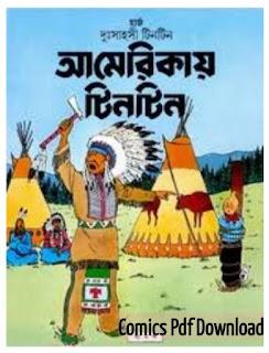 americay tintin bangla pdf