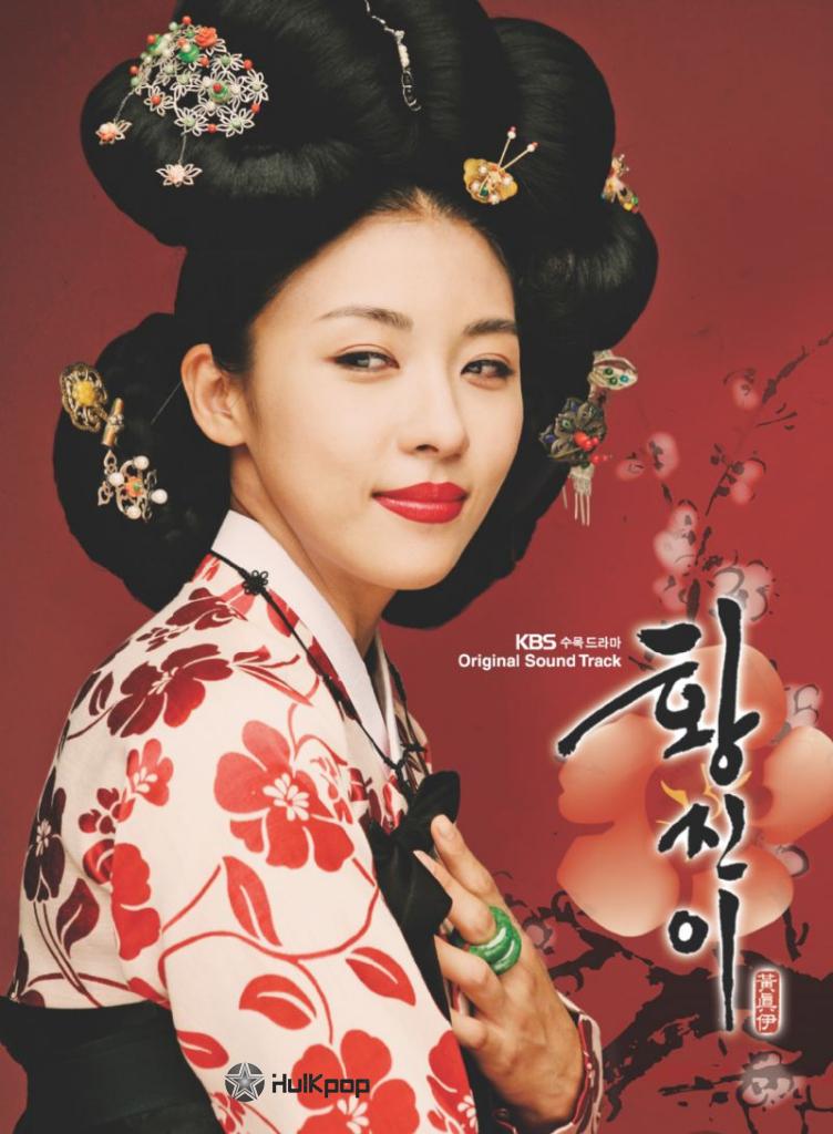 Various Artists – Hwang Jini OST