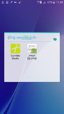 APK Creator 1 5 (Myanmar ) APK – Askstyle
