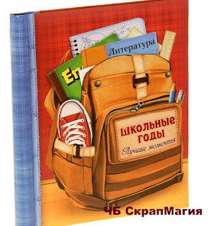 http://scrapmagia-ru.blogspot.ru/2017/09/blog-post.html