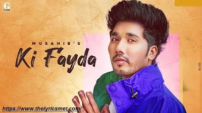 Ki Fayda Song Lyrics | Sharry Nexus | Latest Punjabi Songs 2020 | Geet MP3