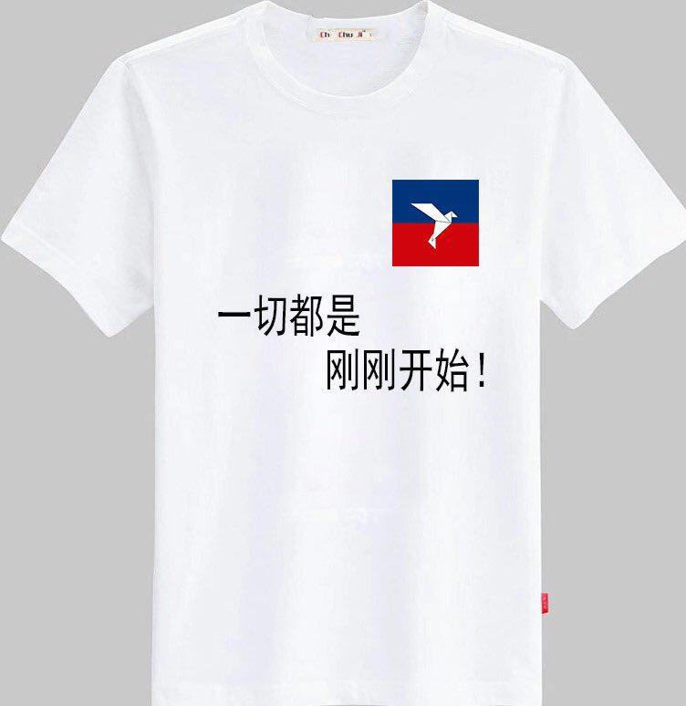Image result for ä¸�切都æ˜ˉ刚刚å¼�始