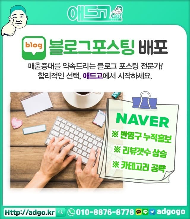 두원대학역온라인광고대행사