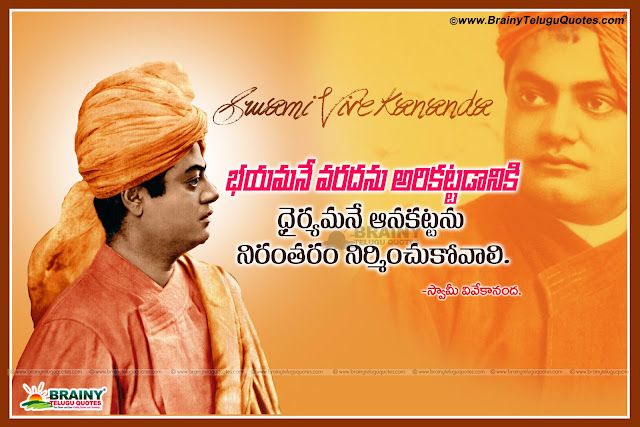 Here is Telugu Manchi maatalu Images-Nice Telugu Inspiring Life Quotations with Nice Images-Awesome Telugu Motivational Messages Online-Life Pictures In Telugu Languages-Fresh Morning Telugu Messages Online-Good Telugu Inspiring Messages And Quotes Pictures-Here Is A Today Inspiring Telugu Quotations with Nice Messages-Good Heart Inspiring Life Quotations Quotes-Images In Telugu Language.