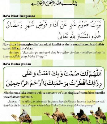 Bacaan Doa Niat Puasa Ramadhan Buka Puasa Arab dan Artinya