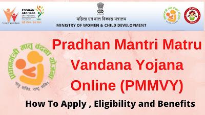 Pradhan Mantri Matru Vandana Yojana Online