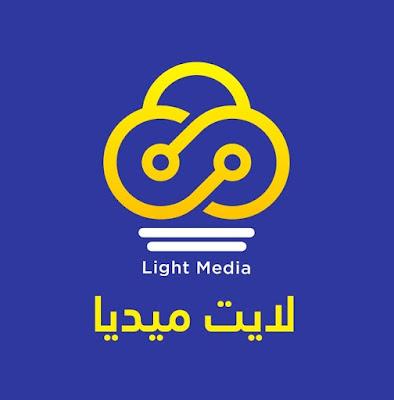 مطلوب مصمم/ة جرافيك - شركة لايت ميديا للدعاية والاعلان