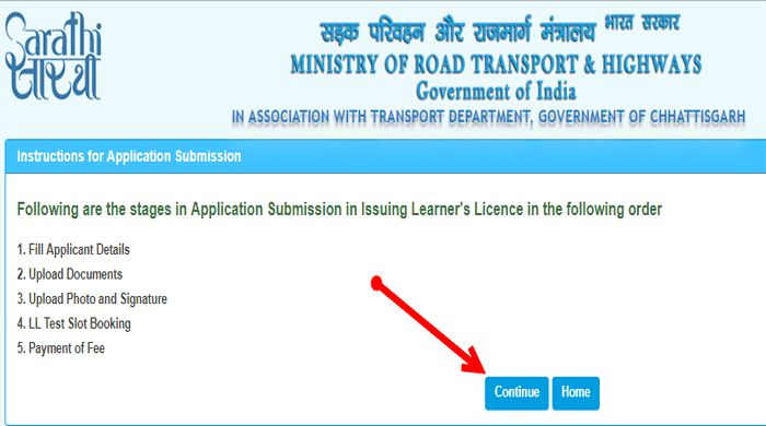 Driving Licence (DL) Kaise Banwaye Online
