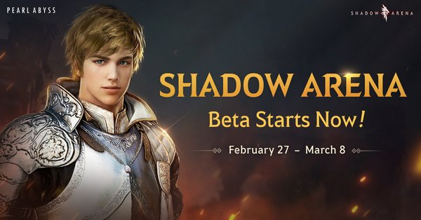 Shadow Arena Now Available for Global Beta Test