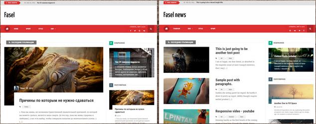 Fasel динамический шаблон для blogger на русском