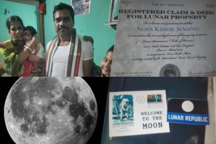Lunar Land e1616496084776