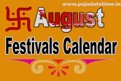August Festivals Calendar,