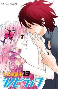 Shinobi Life Manga