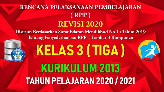 RPP 1 Lembar Kelas 3 SD/MI Kurikulum 2013 Tahun Pelajaran 2020 - 2021