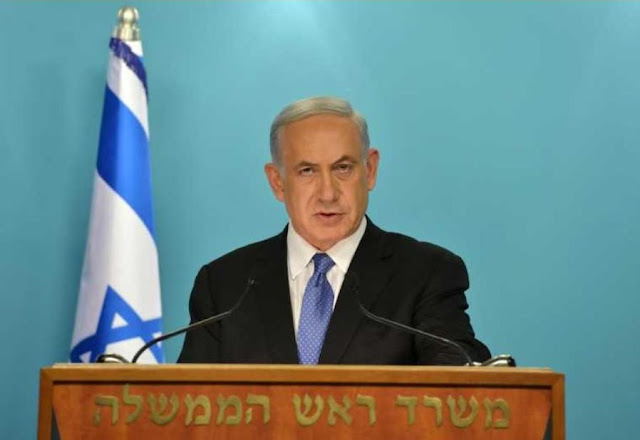Emergency Meeting In Israel As Netanyahu Addresses The Nation