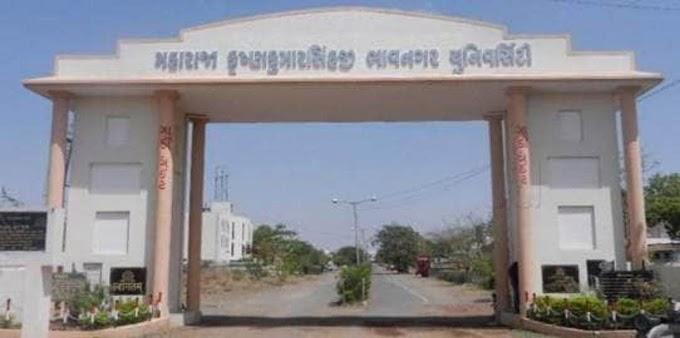 M. K. BHAVNAGAR UNIVERSITY Declered Exam Form Date