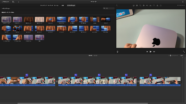 iMovie4k出力テスト画面1