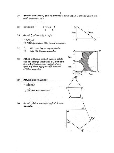 Ieb past papers grade 12 mathematics - Research paper Academic ...