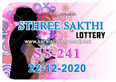 Kerala Lottery Result Sthree Sakthi SS 241 22.12.2020,Sthree Sakthi SS 241 , Sthree Sakthi 22-12.2020 Sthree Sakthi Result, kerala lottery result, lottery result kerala, lottery today result, today kerala lottery, lottery results kerala, lottery result today kerala, kerala lottery result today, today lottery results kerala, kerala lottery today results, kerala lottery live, kerala lottery today live, live lottery results
