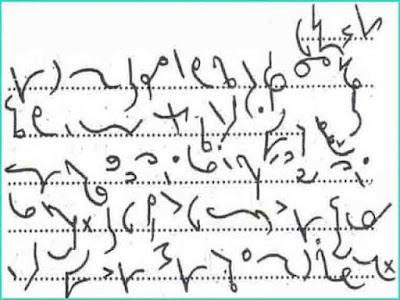 stenographer definition, stenographic, shorthand notation, stenographer keyboard, fastest shorthand writer, shorthand alphabet, shorthand definition, stenographers