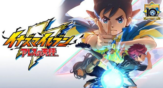 inazuma eleven great road of heroes release date