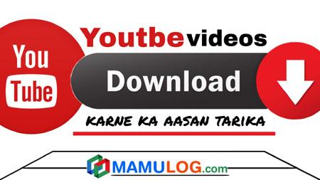 Youtube se video download karne ka asan tarika in hindi