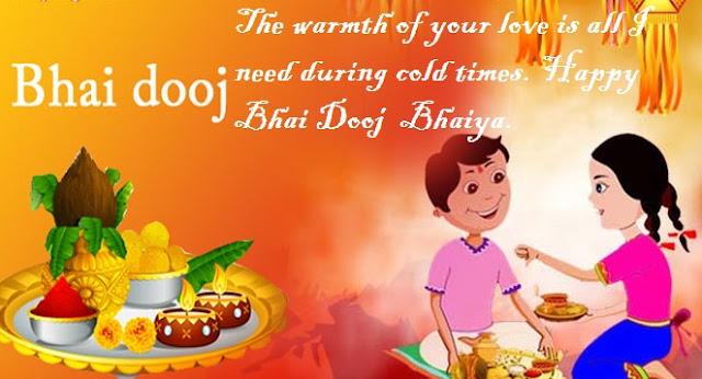 Bhai Dooj Images Download, happy bhai dooj wallpapers, bhai dooj images for whatsapp, bhai dooj images facebook, happy bhai dooj images in hindi, bhai dooj gif, bhai images download, bhai dooj images hd, bhai dooj 2018, bhai dooj, happy bhai dooj, bhai dooj wishes, bhai dooj images, bhai dooj greetings, bhai dooj quotes, happy bhai dooj images in hindi, bhai dooj blessings, bhai dooj sms, bhai dooj video, happy bhai dooj 2017, bhaiya dooj, bhai dooj song, happy bhaiya dooj, bhai dooj sms in hindi, bhai dooj music videos, bhai dooj shayari,happy bhai dooj wishes, bhai dooj whatsapp status video, happy bhai dooj video download.