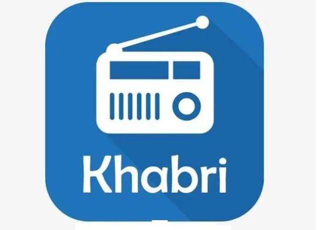 What Is Khabri App?  How to Make Money On Khabri App