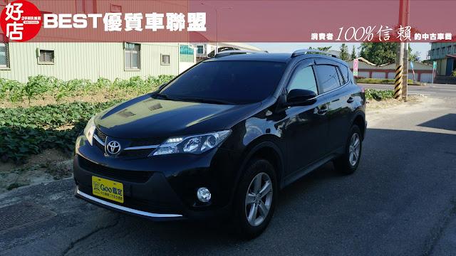 すべてのモデル toyota rav4 2014 中古車 : hsinwangcar.blogspot.com