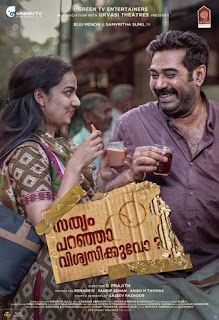Sathyam Paranja Viswasikuvo Malayalam Full Movie Download