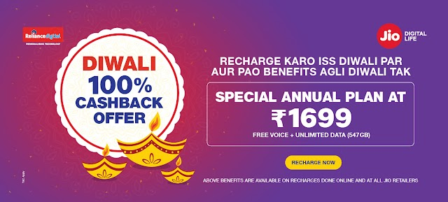 Jio Diwali offer - 547GB data for 1 year - Know more